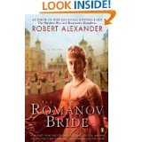 The Romanov Bride First Edition (2008) Viking Publishers ebook