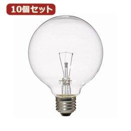 【まとめ 10セット】 YAZAWA 10個セット ボール電球100W形クリア GC100V90W95X10 B07KNV7T67