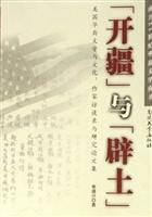 Download to break new ground with: American Literature and Culture and Research Interview Writers Proceedings(Chinese Edition) ebook
