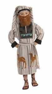 Abraham Purim Child Costume Size 8-10 Large