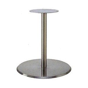e-kanamono テーブル脚 フラットS7520 ベース520φ パイプ60.5φ 受座280φ ステンレスヘア 高さ700mmまで B012CCBRYQ