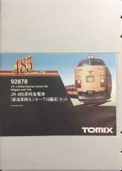 TOMIX トミックス 92878 JR 485系特急電車(新潟車両センターT18編成)セット 品 0850 おまけ付き B07SVTRZZJ
