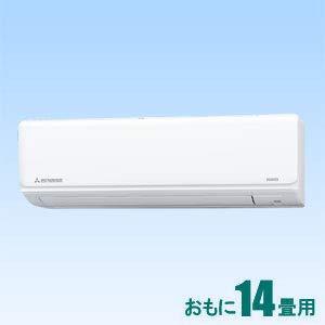 安い割引 三菱重工 SRK40RX2-W 電源200V【エアコン】ビーバーエアコンおもに14畳用 (冷房:11~17畳/暖房:11~14畳) RXシリーズ B07QHVPM1F (ファインスノー) 電源200V SRK40RX2-W B07QHVPM1F, OMドラッグ:d2e69b93 --- svecha37.ru