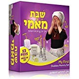 Shabbos Dress Up Set for Children (Shabbos Mommy)