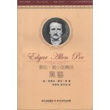 Poe novel boutique : Black Cat(Chinese Edition) PDF