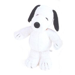 Amazon Com Snoopy Peanuts 8 Plush Dog Doll Toy Toys Games