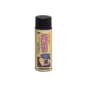 (業務用50セット) テラモト 洗剤 ニュージャンボスプレー化学モップ用 B07PJPG11H