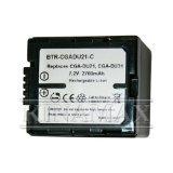Kinamax BTR-CGADU21-C 2700mAh CGA-DU21 Replacement Battery for Panasonic ()