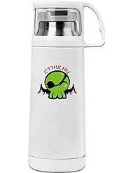 uva freezer mug - 1