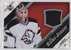 Martin Biron (Hockey Card) 2005-06 Upper Deck - UD Game Jersey Series 1 #J-MBI ()