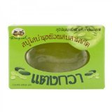 New Herbal Cucumber Soap New Abhabibhubejhr 3.53oz. From Thailand