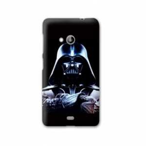 Amazon.com: Case Carcasa Microsoft Lumia 550 Star Wars ...