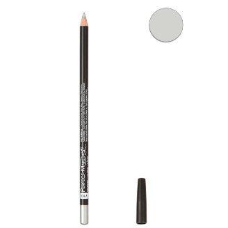 Crayon Pour Les Yeux - Couleur Argent - Maquillage Cosmétique
