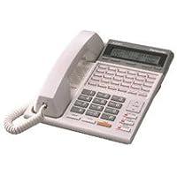 Kx-t7230 Refurbished Panasonic Digital Speakerphone 2-line LCD 24 Co Line XDP White (Certified Refurbished)