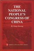 The National People's Congress of China pdf