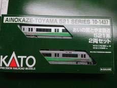 KATO 10-1437 あいの風とやま鉄道 521系 B07SQLT25L
