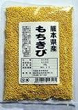 古閑産業 もちきび(国産) 100g