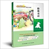 Book Grimm primary language reading REVIEW phonetic version of the New Curriculum(Chinese Edition)