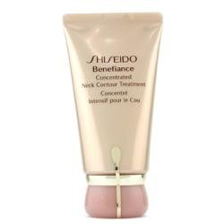 Cheap Shiseido Night Care 1.8 Oz Benefiance Concentrated Neck Contour Treatment For Women