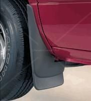 Price comparison product image Husky Liner 57241 Molded Rear Mud Flaps 99-06 GM Truck & SUV