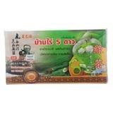 Price comparison product image Baan Rai 5 Dow Green Tea Jasmine 2g.(pack 25 Sachets)