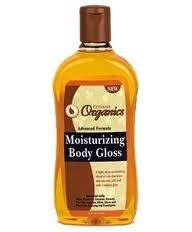 Ultimate Organics Moisturizing Body Gloss - 1