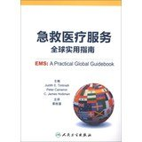 img - for EMS: A Practical Global Guidebook(Chinese Edition) book / textbook / text book