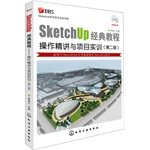 Download sketchup classic tutorial: Operation succinctly and project training (2nd Edition) (CD-ROM)(Chinese Edition) pdf epub