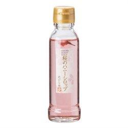 Sakura Cherry Blossom Honey Syrup 5.1oz
