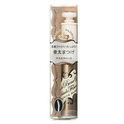 Shiseido Majolica Majorca Lash Bone Black Fiber in Eyelash Mascara Base