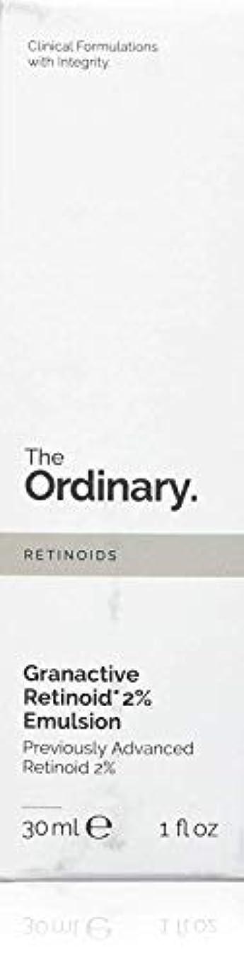 コジオスコ不均一保持The Ordinary Granactive Retinoid 2% Emulsion