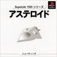 Amazon   SuperLite 1500 シリー...