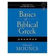 BASICS OF BIBLICAL GREEK G HB