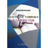 Download Theory and practice of e-commerce general higher education planning materials(Chinese Edition) Text fb2 book