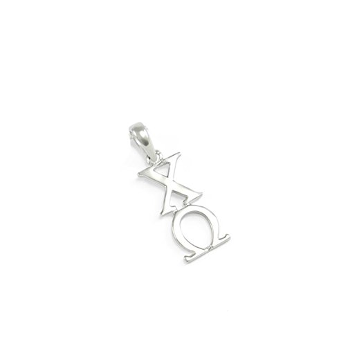 Omega Lavaliere - Sterling Silver Chi Omega Lavaliere Charm