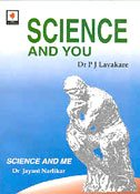 Science and You / Science and Me