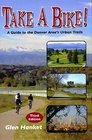Broomfield/Adams County Urban Trails, Glen Hanket, 0965783359