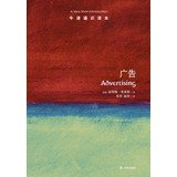 img - for Advertising: a very short introduction(Chinese Edition) book / textbook / text book