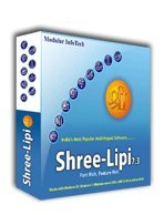 Shree-Lipi 7 3 Telugu Ratna with USB lock (Telugu Typing