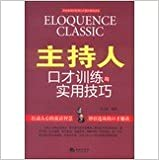 Moderator eloquence and practical skills training(Chinese Edition)