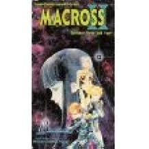Macross 2 Vol 2