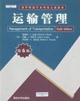 Management of Transportation , 6th Edition (English Version)