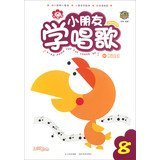 Download Happy growing class 8 : Children learn to sing ( with CD-ROM )(Chinese Edition) PDF