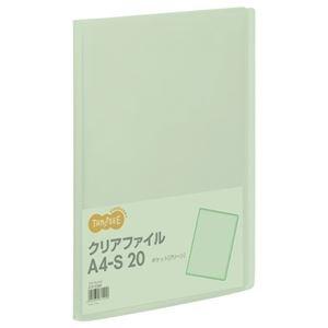 生活日用品 (まとめ買い) クリアファイル A4タテ 20ポケット 背幅14mm グリーン 1冊 【×40セット】 B074JZX5JD