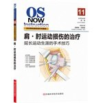 Download OS NOW Instruction 11(Chinese Edition) pdf