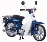 Union Creative Co., Ltd. Wednesday What About Honda for sale  Delivered anywhere in USA