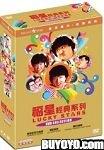 Lucky Stars Collection (Region 3 / Non USA Region) (3 Film DVD Boxset) (English Subtitled) Digitally - Box Star Lucky Set