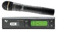 N7 System - 2