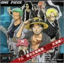 One Piece Character Songs Album Piece.2(Regular Ediiton) by Animation (2004-02-25)