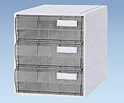 0-2460-02 カセッター B4タイプ(引出3段)アンバー '3577 B01N7M6IA6